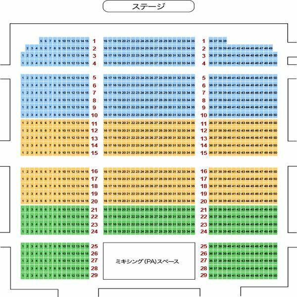 即答頼みます( ; ; ) 豊洲ピットの座席で、着席でのライブなのですが ◯列111番 とチケットに書いてありました しかし座席表を見ると50番までしかないので焦っています…スタンディングではないので整理番号とかではないと思うのですが、この場合どうしたらいいのでしょうか?列は書いてある列で確実なのでしょうか?