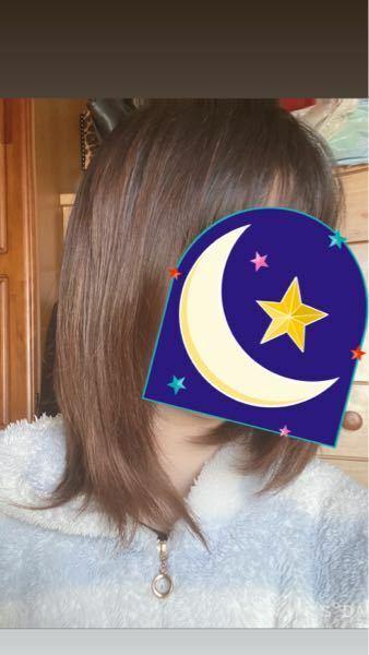 切りっぱなしボブにしたいんですが、どれぐらい髪の毛の長は必要ですか? 今の髪の毛の長さは写真の通りです
