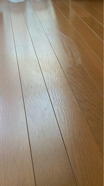 ゲキ落ちくん(メラミンスポンジ)で床を拭いたらこうなりました。どうしたら元に戻せますか。