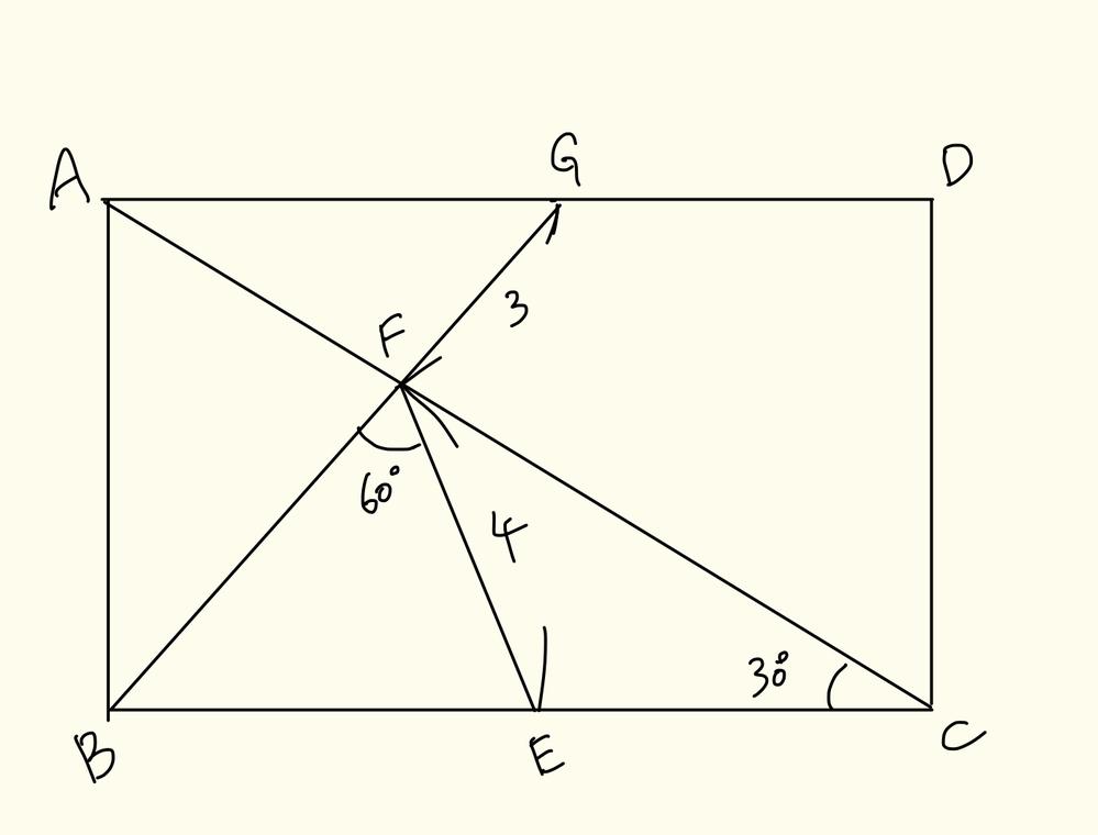 BFの長さの求め方を教えていただきたいです。ABCDは長方形です。 答えは1+√19になるみたいですがどうでしょうか。よろしくお願いいたします。