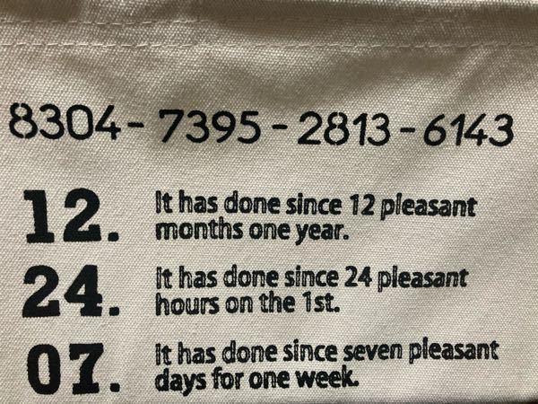100均の物入れなのですが 上の携帯の番号はなんですか? また、下の分はどういう意味ですか?? 回答よろしくお願いいたします
