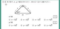 中学数学 図形 いつもありがとうございます。  全くわかりません。 どなたか詳しく説明してくれる方お願いいたします。 いつも助けていただいてありがとうございます。