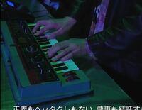 楽器についての質問です King Gnuの井口さんが使っていたこのキーボードはどこのメーカーですか? 写真は2019年のバズリズム02でSlumberlandの演奏をした時です。