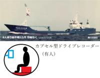 インドネシアで潜水艦が沈没しましたが、潜水艦にも、私が提案するカプセルを搭載するべきですよね? 図のようなカプセルを潜水艦の甲板に載せて置くのです。そして、潜水艦の本体が沈没したら、カプセルだけ切り離し浮上します。  浮上したら、無線で基地に連絡して救助を待ちます。そしたら、事故原因や、沈没の場所も分かりますよね?