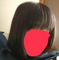 この髪傷んでるようにみえますか? 正直にご回答お願いしますっ。   寝起きのワンショットなので 髪ボサボサで申し訳ありません。