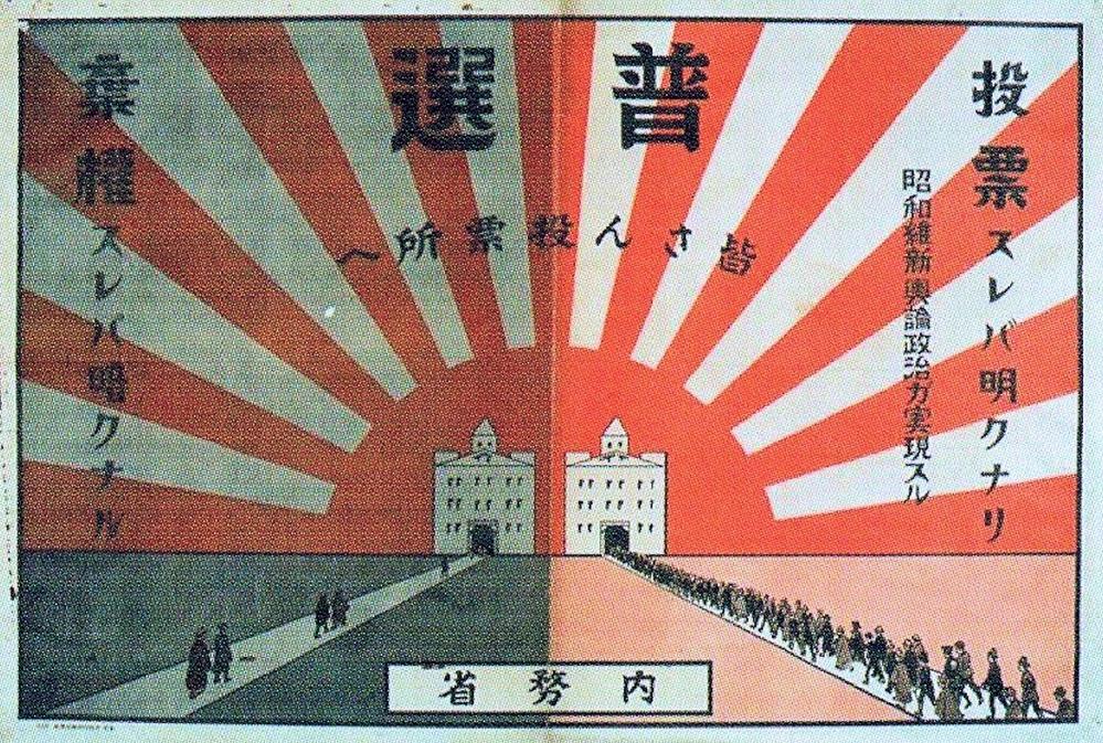 菅義偉・すがよしひで政権での解散、総選挙はいつごろになりそうですか?? 韓国・文在寅ムンジェイン与党は人気1年を残し、既に惨敗決定のようですが・・・。