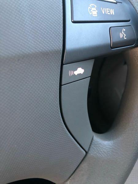 エスティマハイブリッド2006年式に乗ってます この車から三本線が出てるマークは何のマークですか?