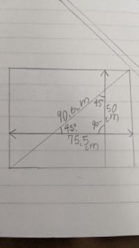 この四角形の中の直角三角形の求め方を 教えてください。