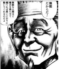 小泉進次郎は国民からは呆れられてますが、 自民党内ではどういう扱いなのでしょうか? 有能な議員と思われてるのでしょうか? それとも小泉を操り人形にして利用しているのでしょうか?