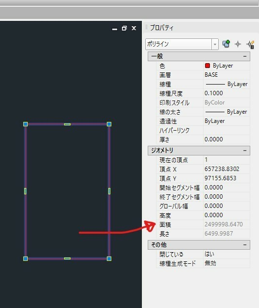 AUTO CAD LT 2015について、四角形の面積表示をmm2からm2に変更したいのですが、ご存知の方いらっしゃいましたら教えてください。 また、可能であれば、この場合は2.5という表示ではなく、2.4999...という表示が望ましいです。