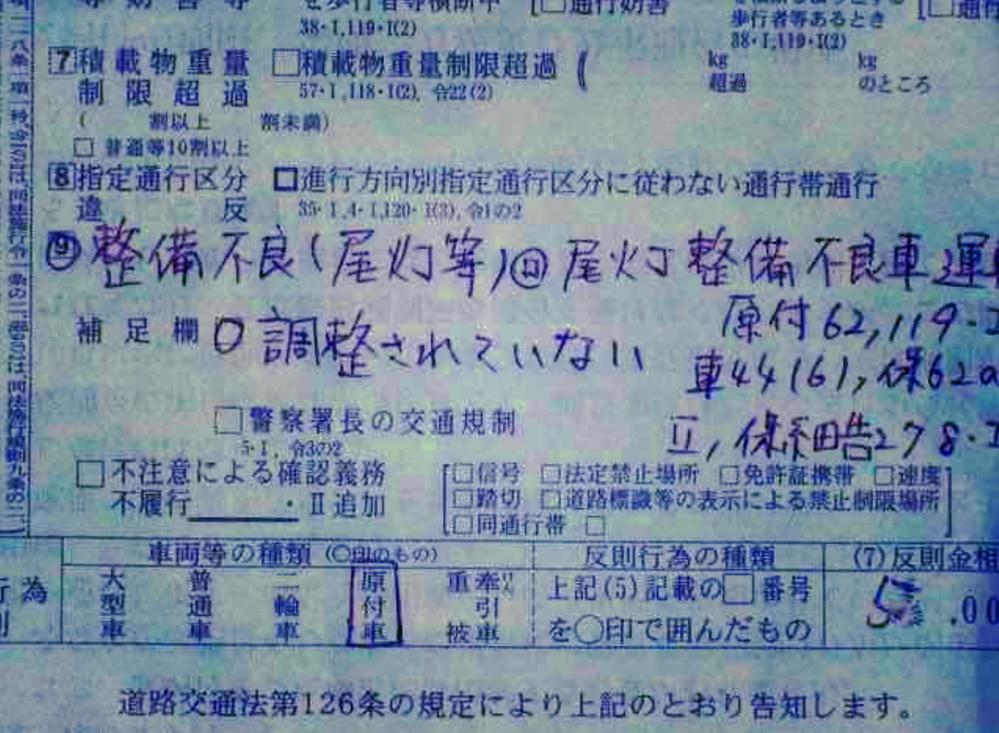 リトルカブは 整備不良で捕まることが多いのですか? http://blog.livedoor.jp/dentane/archives/55849996.html