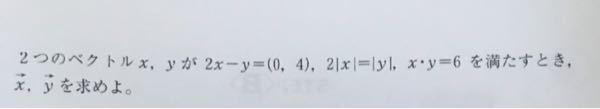 この問題の解き方を教えてください! |x|と|y|の大きさまでは出せました