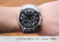 このアルマーニの腕時計は人気あるんですか?