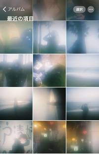 pentax espio s のフィルムカメラをメルカリで購入したのですが、なかなか使いこなせず暗いところはフラッシュ付けるぐらいで撮影したのですが、 写真のように人が白くボケてしまいます。なにかわかるかたいますか?