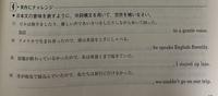 この英語の問題を教えてください。 4つともお願いします。