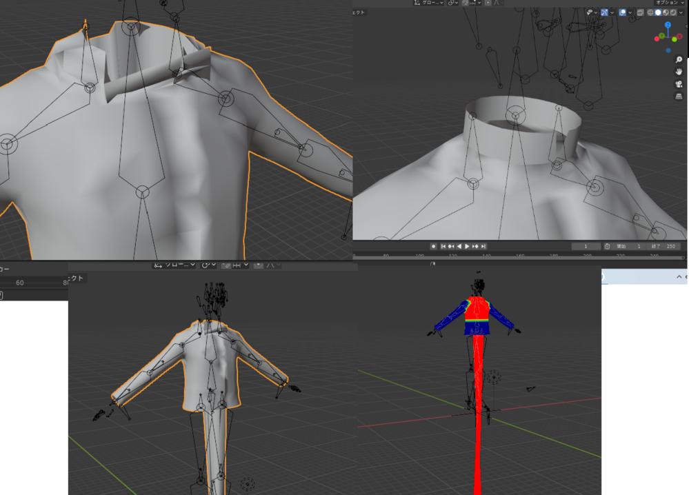 blenderでMMD用のモデリングを行っています。 一度完成させたモデル(モーションを流し込んでテスト済)の、襟の部分の形を変更しようと再度.pmxをblenderにインポートし、画像右上のようにメッシュを作りました。そのままpmxやmmdに読み込んでも、ただ立たせているのなら問題ありません。 しかし、モーションを読み込もうとすると形が変に歪んで(画像下段)しまいました。ウエイトは上半身2...