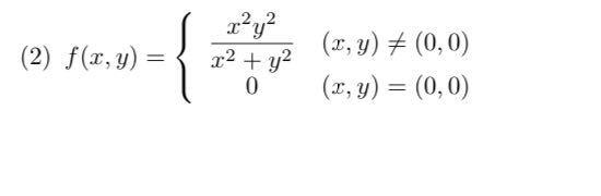 分かる方に教えて頂きたいです。 答えと途中式をお願いします。 宜しくお願いします。 問題内容は、 関数 z = f (x, y) が次の式で定義されているとき,f (x, y) が (...