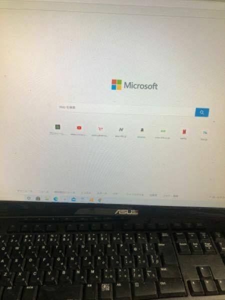 パソコン。Microsoftのクイックリンクについて。 よく利用するサイトをこのように自分で設定しているのですが、定期的に この中のひとつ、ふたつのリンク先が無くなってしまっている時があります。 それが結構頻繁にあるので またそのサイトをクイックリンクに登録しなければならなくて面倒なのですが、どうしてそのようなことが起こりますか? また、なくなってしまったリンク先はどこかに隠れていますか?