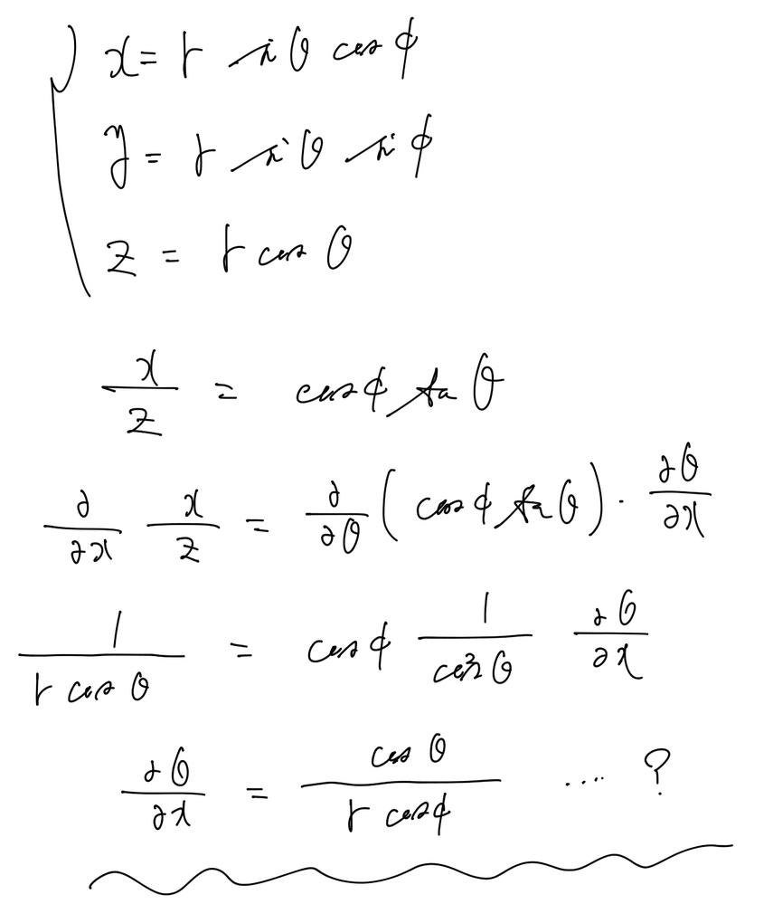 三次元極座標におけるθのxの偏微分についてです。この結果は間違っているのですが、この式変形のどこがまずいのか教えて頂きたいです。