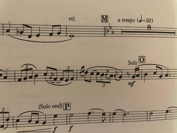 この装飾音符はどうやって吹くのが正解ですか? オー1小説前のやつです