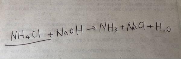 下線部が還元剤になる理由を教えてください よろしくお願いします