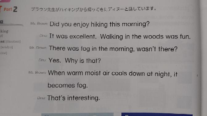 和訳がどうしてもわかりません! 日本語訳を教えていただきたいです! よろしくお願いします