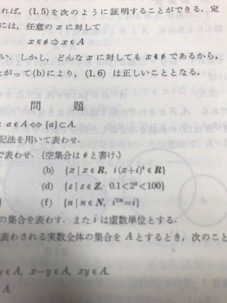 数学 複素数 このbの問題の解き方を教えていただきたいです。 実数とあるとので、共役な複素数をとって計算したのですか、うまくいきませんでした