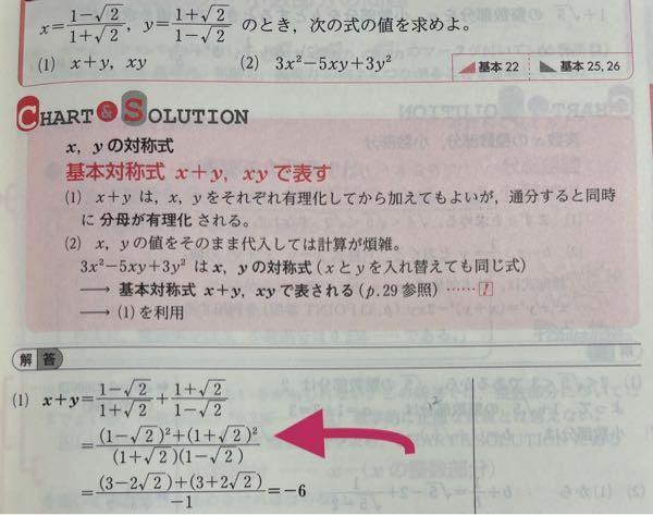 数学Iの問題です。 なぜこの2行目の式は分子にだけ2倍しているのですか?矢印の部分です。 教えてください