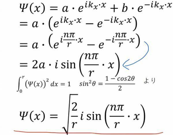 3行目から4行目への式の変形方法を教えてください。また赤線部の求め方を教えてください。