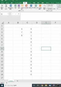 Excelの操作についてです。 画像のように、B列の情報に応じて、C列に0か1の数値を出力したいです。 条件はB列にある数値の列は1,それ以外の列は0にしたいです。 どなたかお時間がある方教えて頂きたいです