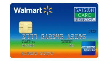 楽天市場でコンビニ支払いコンビニ受け取りをしているのですが、コンビニ支払いの時に、セゾンのウォルマートカードを使って支払うことは出来るのでしょうか?
