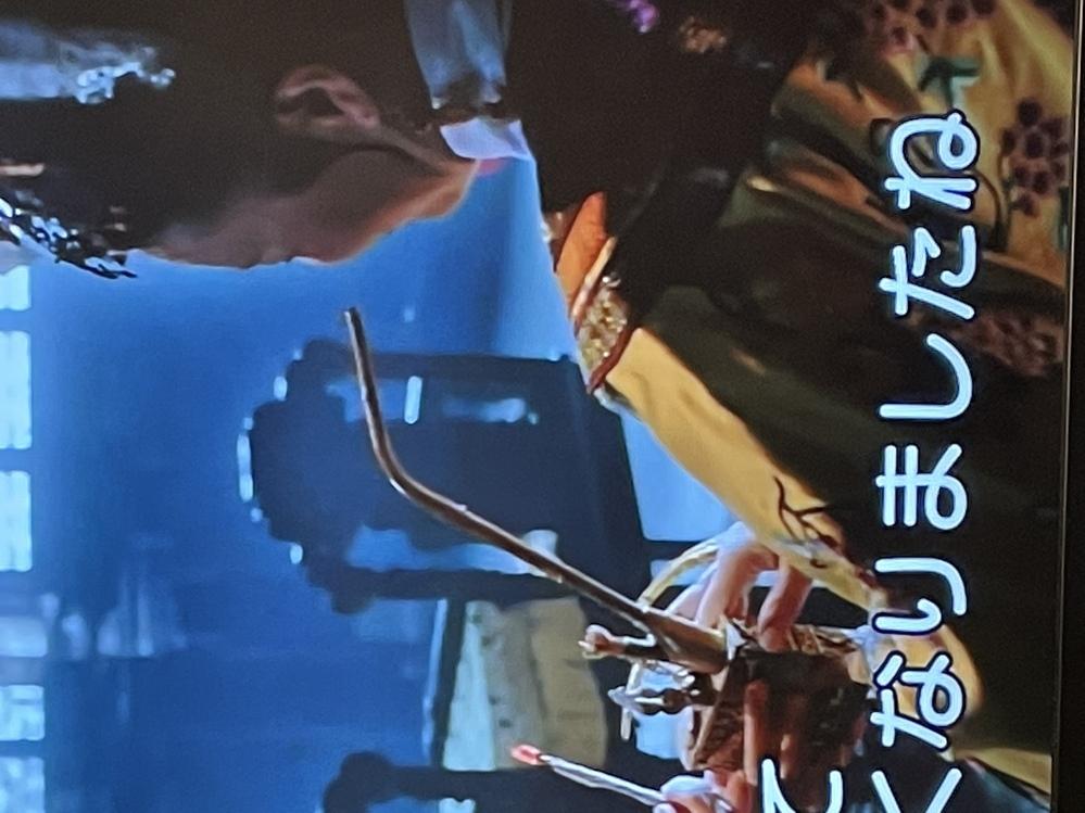 中国の時代劇のワンシーンです。時代設定は清です。 身分の高い女性が、ボングのような物に火をつけて吸ってますが何を吸ってるのででょうか? マリファナですか? 水煙草ですか? 阿片でしょうか? この時代の他のドラマでは見たことないのですが、このドラマでは二回目でとても気になりました。 ご存知の方教えてください。よろしくお願いします!