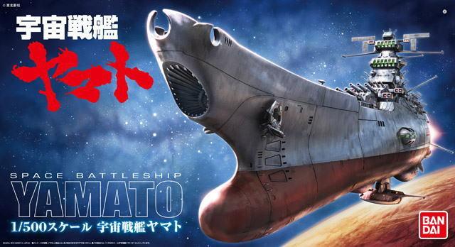 写真のバンダイ1/500宇宙戦艦ヤマトのプラモデルですが、これは2010年に新発売されて、その後、何回再販されましたか? 6月にリメイクの総集編と年内に新たなる~のリメイクをやるようですが、その前後で再販される可能性はあるでしょうか?今どこにも無くて(たぶん秋葉原の模型屋にも)あっても1万以上のプレミア価格になってて今買うかどうか迷ってます。バンダイは再販情報が1ヶ月前の月末にしかわからないのでモヤモヤしてます。