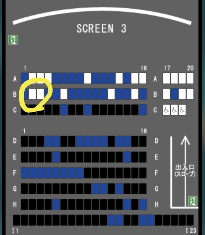 映画館でこの写真の前から2列目の左隅の席って見やすいですか?ちなみにライブビューイングです