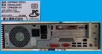 このパソコンを4Kディスプレイ接続可能使用(現在はマルチモニターフルHD3台接続中で、そのうち1台のみを4Kモニターにしたい。)に出来ますか? 品名:ESPRIMO WD2/L 富士通 マルチモニター
