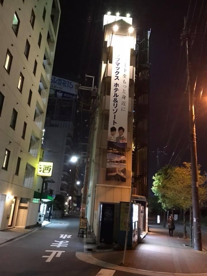 Facebookで見つけた画像です。2018年の大阪だそうですがどこの薄いホテル、どこの何というホテルかわかりますか? 泊まってみたい