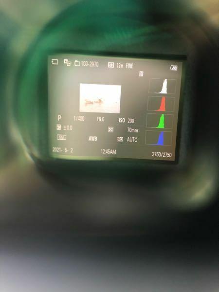 SONYのα6000でこの画面になってしまったのですが、どうしたら全画面で写真を見れますか?無知ですみません。