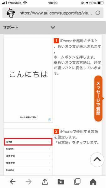 真面目な質問します、詳しい方々、回答お願いします。 自分はiPhone8を売りたいのですが、写真の状態の様に初期化しました。 この状態ならばiPhone8を売った後に買い手が現れて自分の売ったiPhone8が悪用される事はないんですよね???