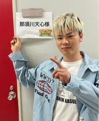 那須川天心さんが着ているこの水色のジャケットなんて言うものですか??