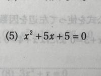 平方完成を利用して解きなさい なんですが、普通にやると小数が出てきて計算気持ち悪いのでなんか工夫して簡単なやり方ないですか