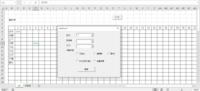 エクセルVBAについての質問です。 画像のように5月の担当者・日付別の集計シートがあるとします。 別シート(点数表)に、ランク別の「基本保有点数」「加算項目」 「減算項目」がありそれぞれ点数が割り振られています。 ユーザーフォームで、日付・担当者・ランクをコンボボックスで 選択し、該当項目をチェックボックスで選択すると自動で5月の 集計表に担当者・日付別に転記する方法をご教授頂きたいです。 ...