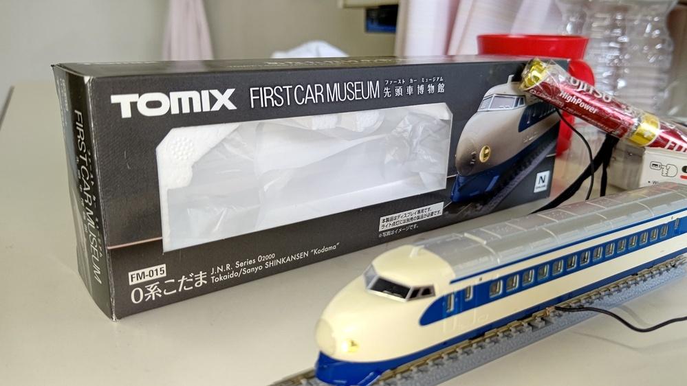 画像で悪いのですが、新幹線は何が好きですか? 僕は0系です