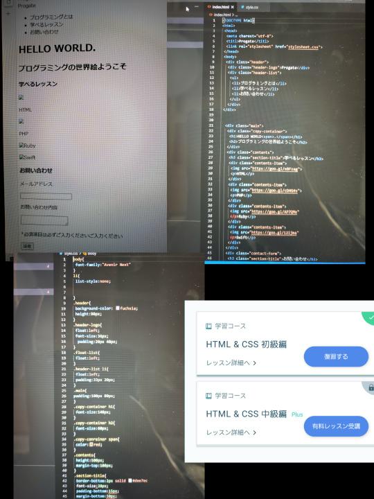 プログラミング初心者の高校生です。ProgateのHTML&CSS初級編を真似て、プログラムを初めて書いたのですが、こうなっちゃいました。どうすれば見本と同じように作れますか?