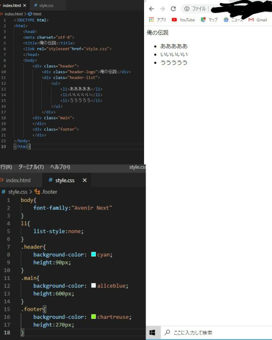 これってCSS反映されるので、色がつくはずですよね?ナゼ色がつかないのですか? プログラミング プログラム HTML CSS 初心者