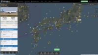 フライトレーダー24では、『ANA(NH)960便(上海発成田行)』は、毎日飛行しているのを見ることができるのですが、 ANA公式HPを見ると「欠航」と表示されております。 実際にこの便は旅客運行がされているのでしょうか?どうぞ御教授お願いいたします。