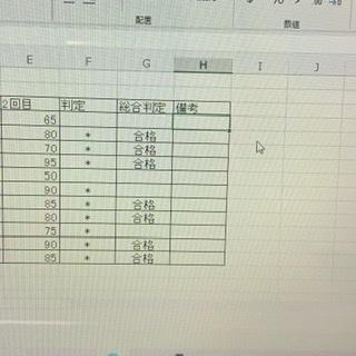 Excel IF関数 についてです 備考欄には 2回目の数が 90以上時はとてもよい、80以上はよい、 70以上は普通、70未満はがんばれ という式を教えてください 関数のネストという題材の勉強をしています…