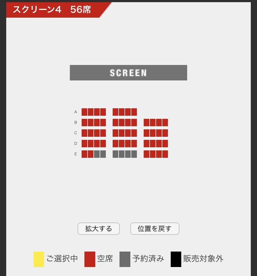 4DXの映画についてです。 席が全部空いているとして、どの席が1番楽しめるでしょうか?
