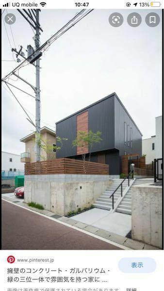 自宅が道路よりも高く、コンクリート擁壁の上に立っています。 写真のように、コンクリート擁壁の近くに木を植えても木の根がコンクリートを突き破ったりすることはたりませんか?