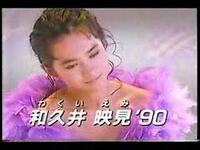 """「夜の街」を featuringさせた""""邦楽MV・PV""""を紹介して下さい。 「マイ・ロンリィ・グッバイ・クラブ」和久井映見さん (1990) https://www.youtube.com/watch?v=Iw2wnTCBvoI"""