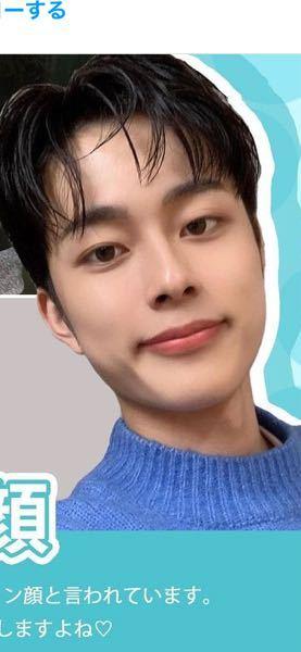 この男性の名前知ってる人いますか? 韓国アイドルだと思われます、、